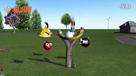 ★愤怒的小鸟★《游乐园大作战3D动画》