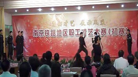 南京铁路警务实战对抗表演
