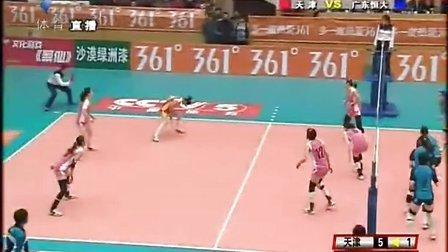2012.02.21天津VS广东恒大4
