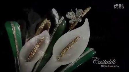 Leo cut diamanti e Castaldi gioielli - YouTube2