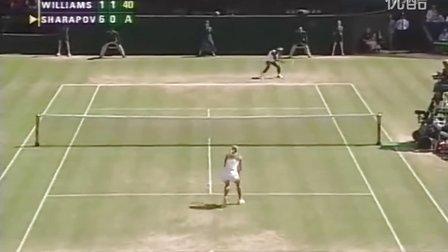 2004温布尔登网球锦标赛女单决赛 莎拉波娃VS小威廉姆斯 (自制HL)