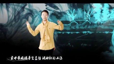 李玉刚 - 水墨丹青