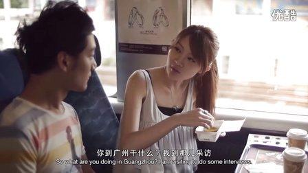 志明上广州 Love in 34 Degrees 微电影 第1集《志明篇》