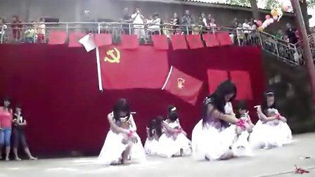 南部县四龙小学《三寸天堂》五年级舞蹈 油油艺术