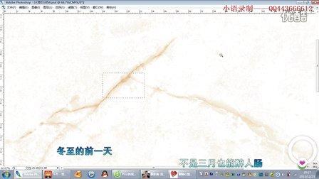 陶瓷花纸分色PS分色视频教程AI分色视频大理石分色瓷砖分色电脑制版木纹分色数码分色