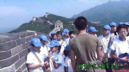 2012北京征途二期第五天