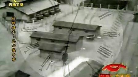经典人文地理·纳粹猎手之·死亡集中营