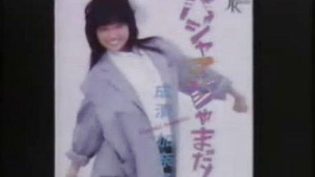 Urusei Yatsura History-福星小子动画专辑历史