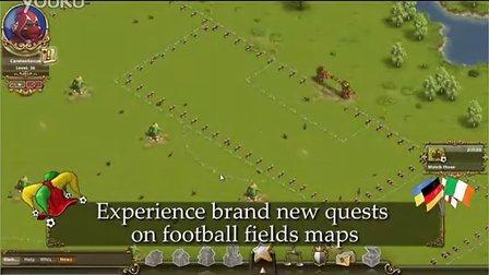 The Settlers Online - Football-Event 工人物语:在线 足球活动