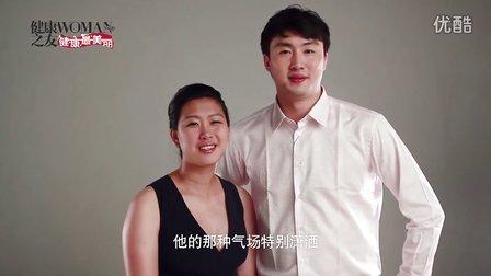 """2012 白领""""傲""""运大使王静之、谭雪为奥运加油!为中国喝彩!"""