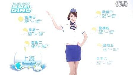 Sungirl 天气预报(20120506 蓓蓓)