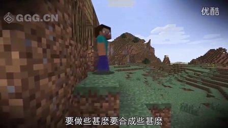 ★我的世界★Minecraft《我要做些蛋糕》MV