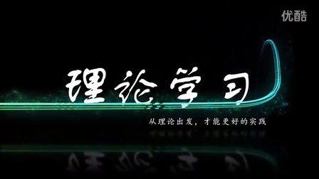 2012国家电网公司新入职员工第二期集中培训——临汾