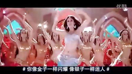 三傻大闹宝莱坞2歌舞-依莲娜