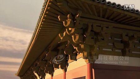 3d古建筑动画 古建筑复原视频  古建动画制作 古代建筑复原 古典建筑复原 营造法式—数字光魔作品