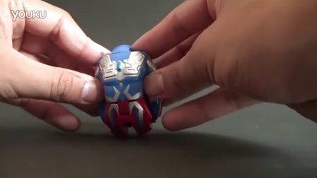 ウルトラエッグ ウルトラマンゼロ Ultra Egg Ultraman Zero