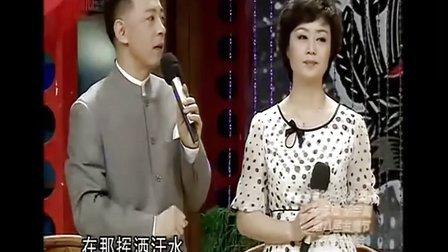 京剧《四郞探母》《五家坡》于魁智 李胜素