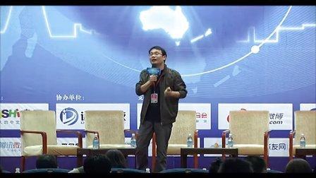 2012重庆站长大会-落伍者创使人拒绝游泳的鱼演讲