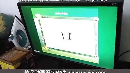 依朵动画识字软件用户见证4