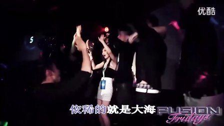 DJ中文串烧现场(二)