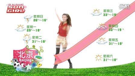 Sungirl 天气预报-(20120603小红)