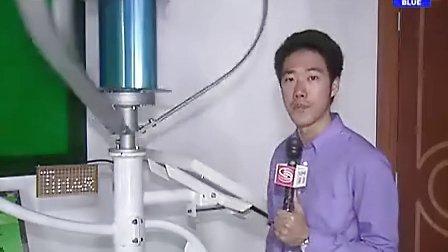 《深视新闻》全球泰玛磁悬浮风力发电机实现新能源领域跨越式发展