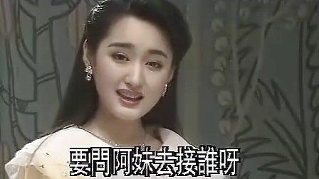 杨钰莹-风含情水含笑