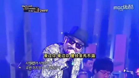 我是歌手2 朴尚民 - 余情  (中字)