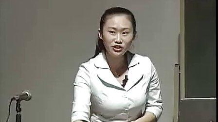 3《角的初步认识》广东省第三届小学数学说课比赛暨观摩一等奖