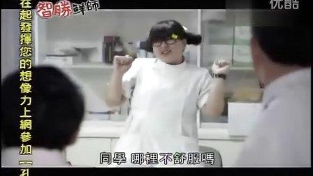 智胜鲜师第02集