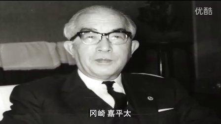 全日空航空公司Introduction