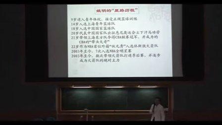 h7013高二政治优质课展示生活与哲学《做好量变的准备促进事物的质变》周益.wmv
