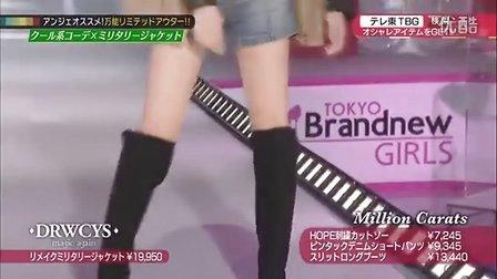TOKYO BRANDNEW GIRLS 120916 - 1