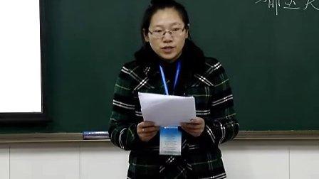江苏省基本功大赛(初中语文)4