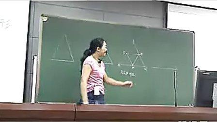 等边三角形(初中数学特级教师参评人选课例展示)