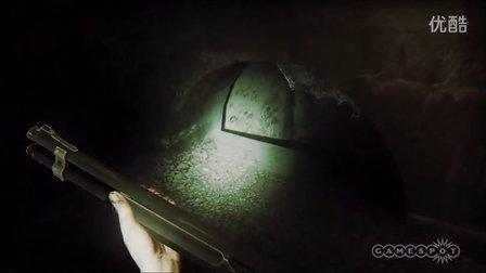 ZombiU最新宣传视频