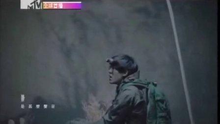 【MV首播】卢广仲Crowd-校园歌手MV(MTV首播完整版)
