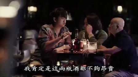 贪心鬼见鬼DVD国语中字浪漫流星雨制作室