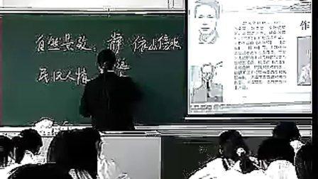 说课及教学观摩高一边城上海市初中高中语文青年教师说课及教学观摩课