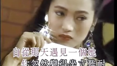 杨钰莹-薄情郎KTV