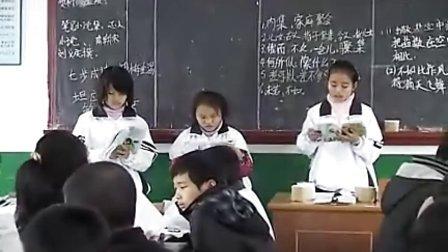 51《文言文》先学后教罗丽华七年级语文优质示范课