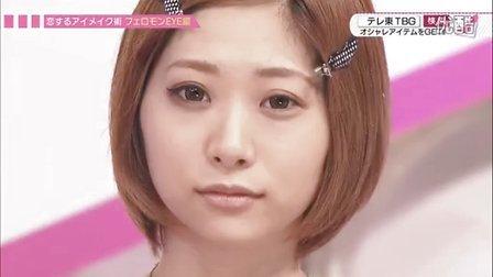TOKYO BRANDNEW GIRLS 121025 - 2