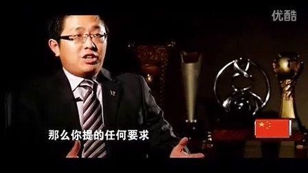 刘永灼 - 我是里皮的秘书 许家印放给里皮财务权限