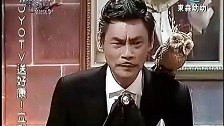 萌学园3之魔法号01.