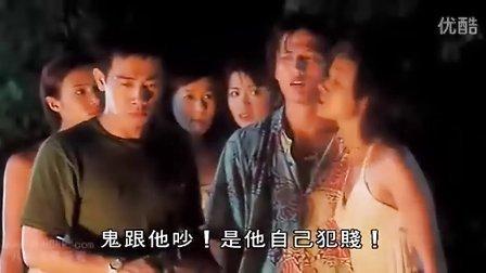 港台恐怖鬼片:炭烧凶咒{国语}_主演:陈小春,万绮雯,尹子维,李灿森