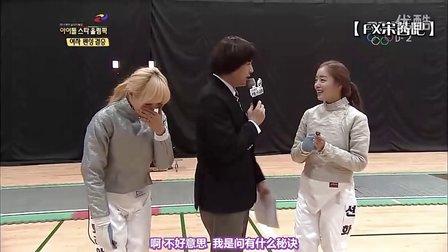 [综艺]120725 MBC偶像运动会 F(x)Vitoria宋茜Cut(中字)