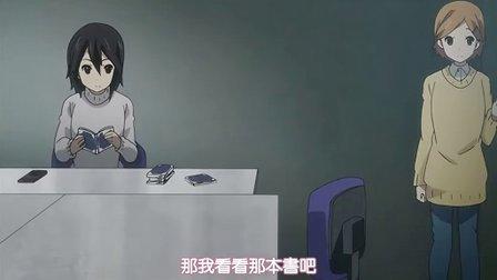 【7月】恋爱随意链接 12【雪酷】