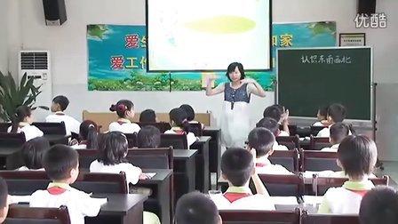 数学三年级下册位置与方向人教课标版汪声桦东升同乐小学