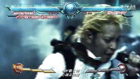 [我叫杨志制作][假面骑士Fourze][插入曲PV][Evolvin' Storm]everset