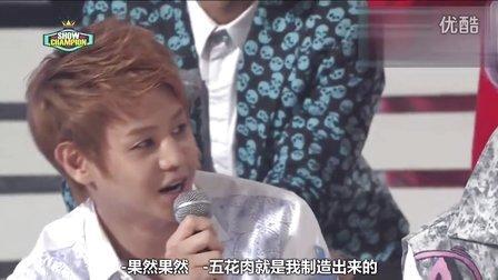 【韩语中字】120821 Music Show Champion BEAST